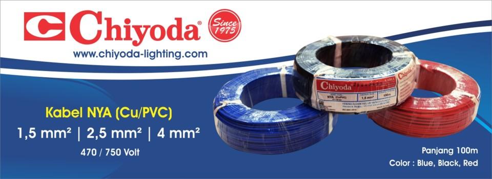 Chiyoda Lighting -